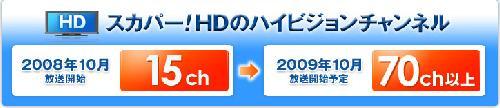 20091002231744_img1_25