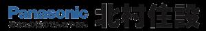 オール電化 太陽光発電 プロパンガス 奈良県大和郡山市の電気屋 北村住設