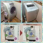 「パナソニックの店」取扱洗濯機