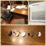大和郡山 パナソニック 補聴器