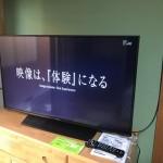 パナソニック 4kテレビ 専門店モデル納品